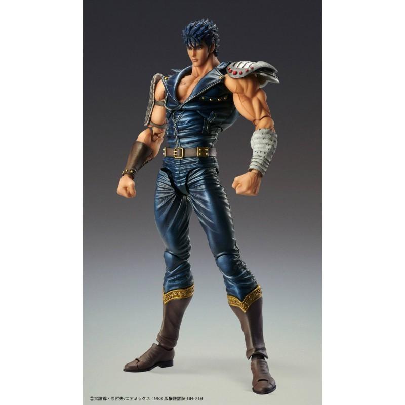 Figurine Ken le Survivant - S.A.S Chozokado Kenshiro - Fist of the North Star