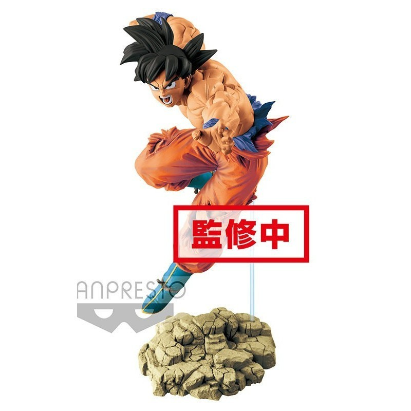 Dragon Ball Super - Figurine Son Goku - Tag Fighters