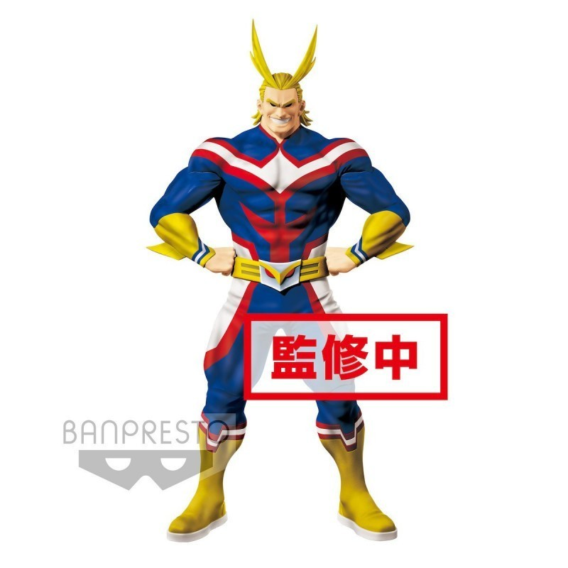 My Hero Academia - Figurine All Might - Age of Heroes