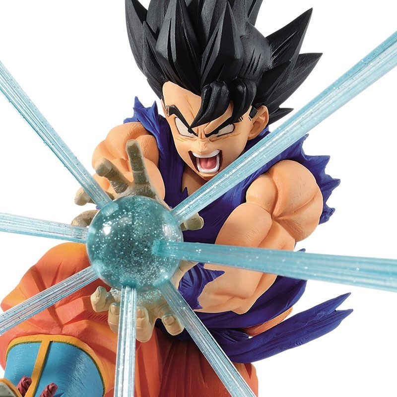 Dragon Ball Z - Figurine The Son Goku - Gx Materia