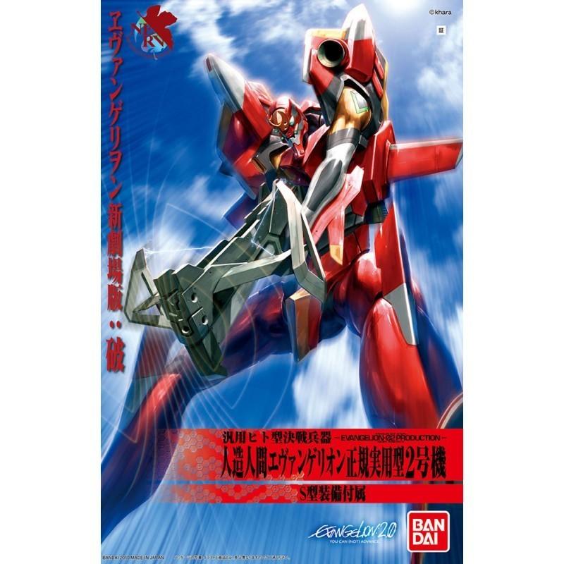 Evangelion - Maquette EVA-02 - HA vers. HG05