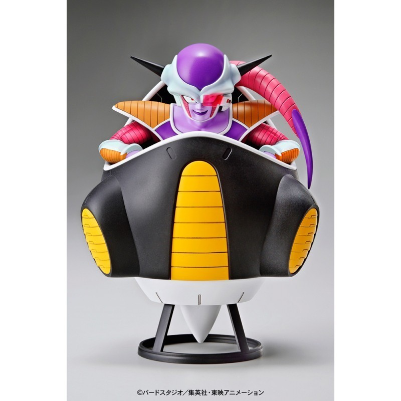 Hover Pod Freezer - Figure Rise Standard - Maquette Model Kit