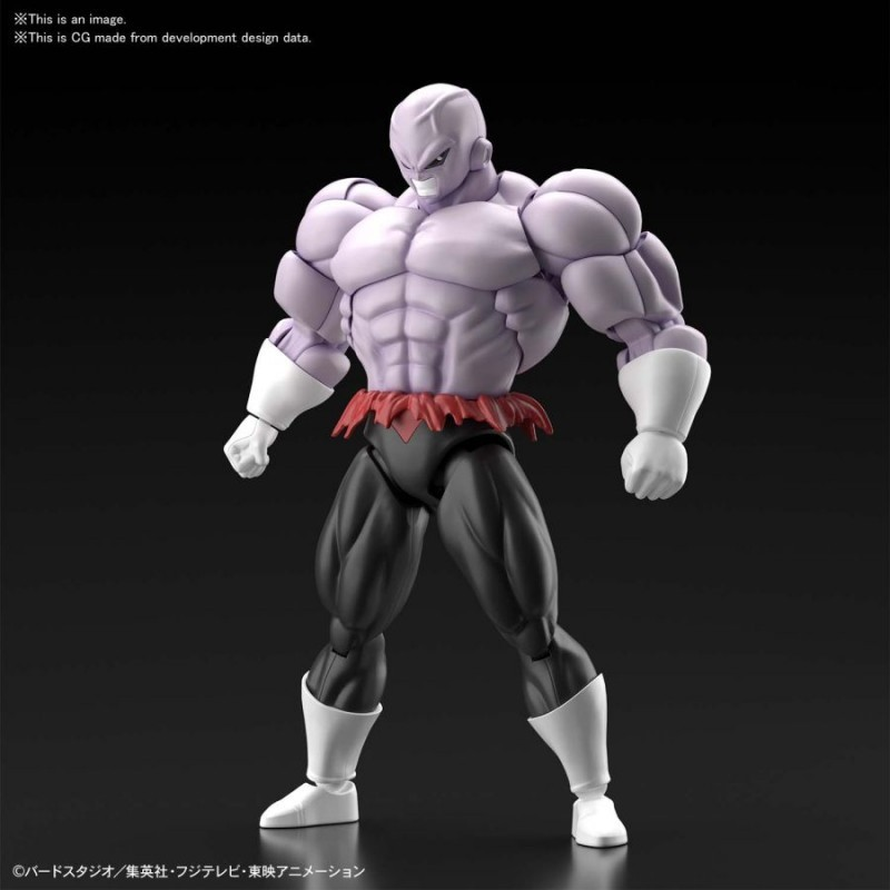 Figure-rise Standard Jiren - Dragon Ball Super